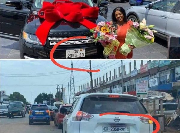 Nana Aba Anamoah's Range Rover not registered - DVLA clears the air