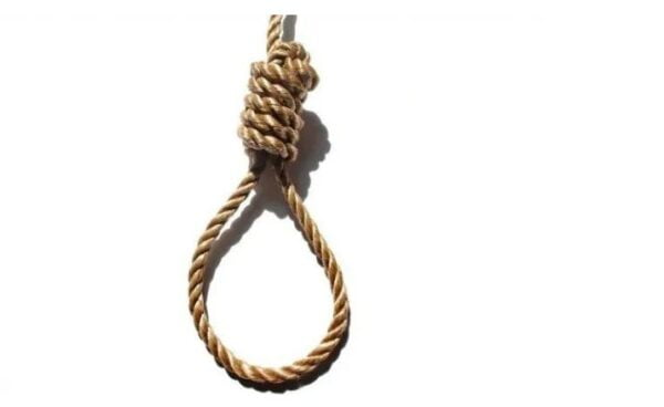 12-Year-Old Pupil Commits Suicide
