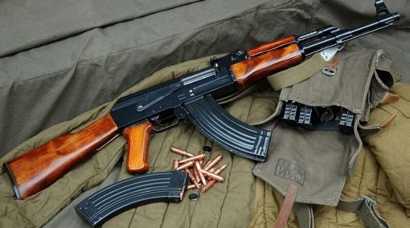 Check Out The Full Meaning of a GUN Called AK-47