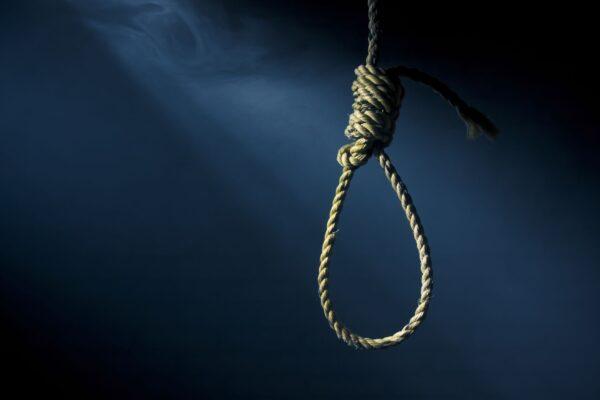 """Takoradi Missing Girls"" Killers Sentenced To Death"